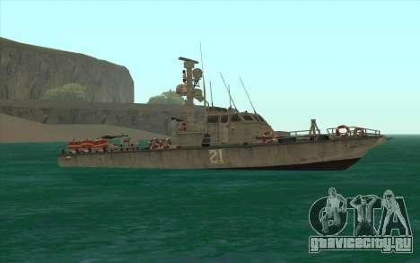 Военный катер из CODMW3 для GTA San Andreas