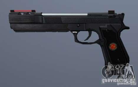 Desert Eagle для GTA San Andreas четвёртый скриншот