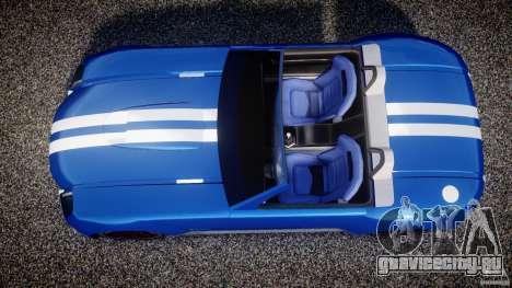 Ford Shelby Cobra Concept для GTA 4 вид справа