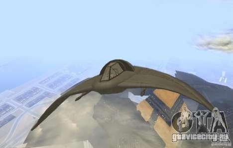 Death Glider для GTA San Andreas