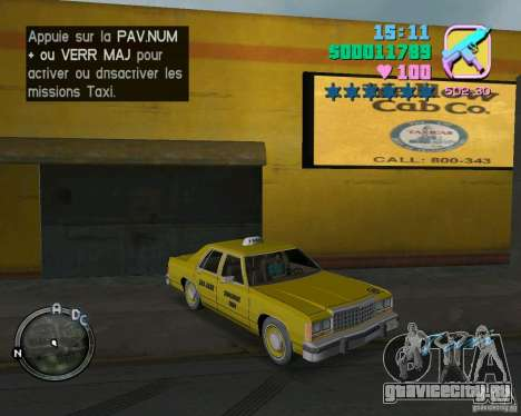 Ford Crown Victoria LTD 1985 Taxi для GTA Vice City