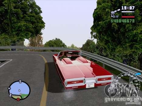 ENB Series v1.5 Realistic для GTA San Andreas пятый скриншот