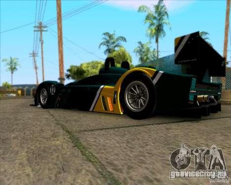 Caterham Lola SP300R для GTA San Andreas вид сзади слева