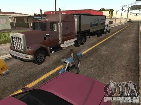 Автомобили с прицепами для GTA San Andreas второй скриншот