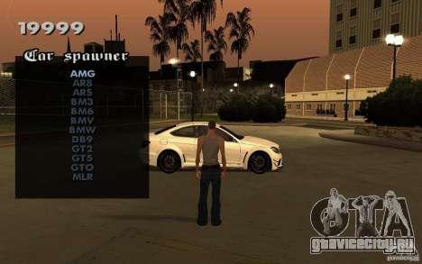 Vehicles Spawner для GTA San Andreas