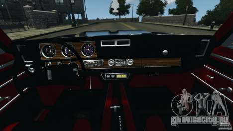 Oldsmobile Vista Cruiser 1972 v1.0 для GTA 4 вид сзади