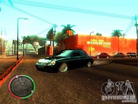 Lada Priora Dag Style для GTA San Andreas