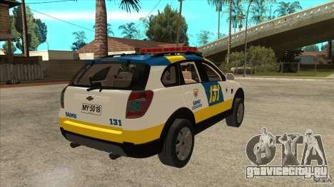 Chevrolet Captiva Police для GTA San Andreas вид справа