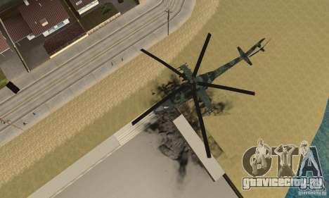 Black Ops Hind для GTA San Andreas вид справа