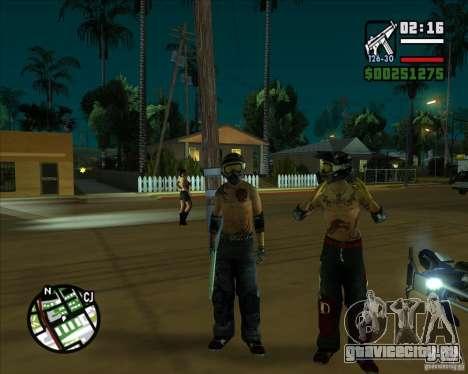 Новые скины для Грув для GTA San Andreas четвёртый скриншот