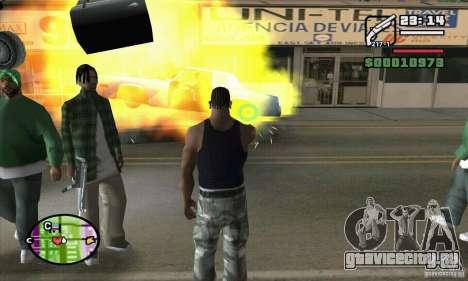 Новый прицел для GTA San Andreas восьмой скриншот