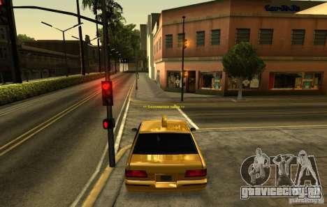 ENB SA:MP Для средних компов для GTA San Andreas третий скриншот