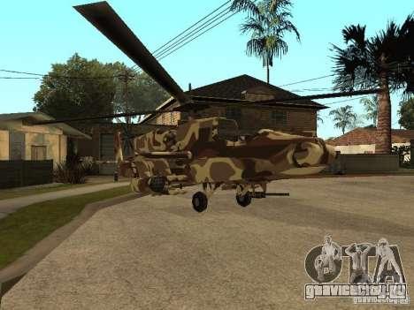 Новые Текстуры Для Hunter для GTA San Andreas вид слева