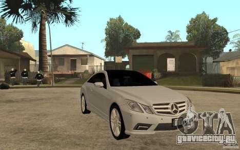 Mercedes Benz E-CLASS Coupe для GTA San Andreas вид сзади