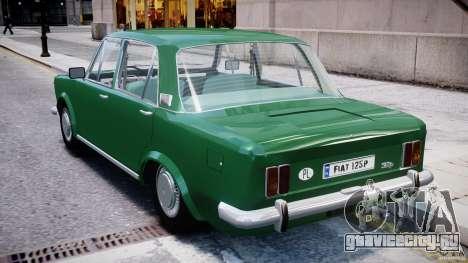 Fiat 125p Polski 1970 для GTA 4 вид справа