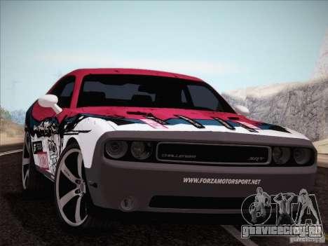 Dodge Challenger SRT8 2010 для GTA San Andreas вид сверху