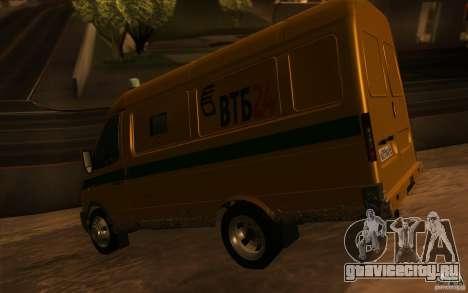 ГАЗель 2705 Инкасация для GTA San Andreas вид сверху