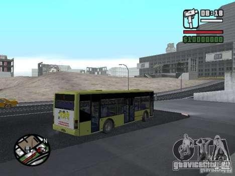 ЛАЗ А152 (СитиЛАЗ 10) для GTA San Andreas вид слева