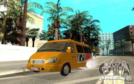 ГАЗель 32213 (Рестайл) для GTA San Andreas