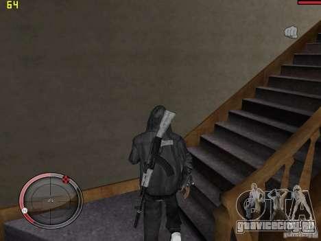Walk style для GTA San Andreas четвёртый скриншот