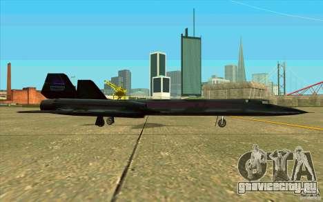 SR-71A BLACKBIRD BETA для GTA San Andreas вид сзади