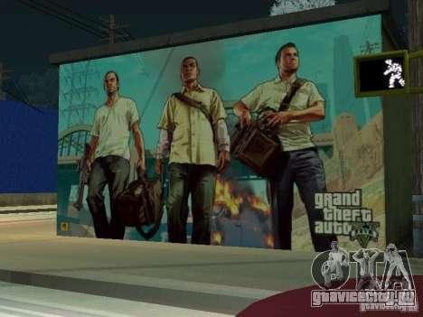 Плакат GTA V для GTA San Andreas третий скриншот