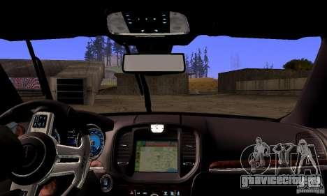 Chrysler 300c для GTA San Andreas вид сверху