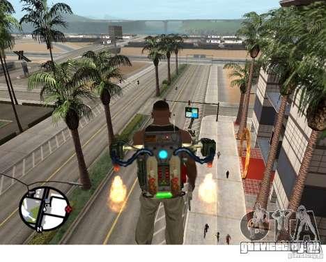 Новый Jetpack для GTA San Andreas