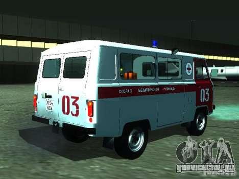 УАЗ 3962 Скорая помощь для GTA San Andreas вид справа