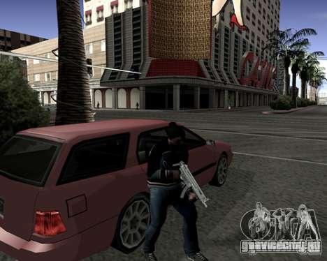 Система укрытий для GTA San Andreas третий скриншот