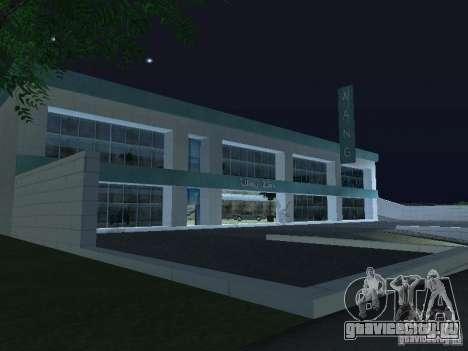 Новый авто-салон Wang Cars для GTA San Andreas второй скриншот