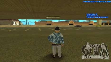 Vagos Girl для GTA San Andreas третий скриншот