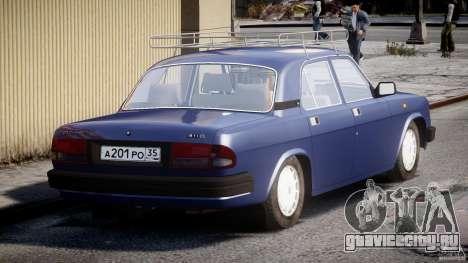 ГАЗ 3110 Волга для GTA 4 вид сзади слева