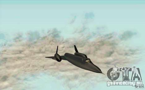 SR-71A BLACKBIRD BETA для GTA San Andreas