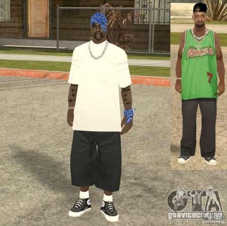 Compton Crips для GTA San Andreas пятый скриншот
