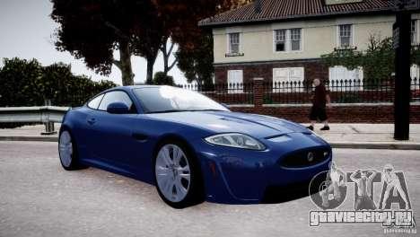 Jaguar XKR-S 2012 для GTA 4