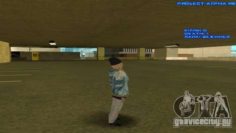Vagos Girl для GTA San Andreas второй скриншот