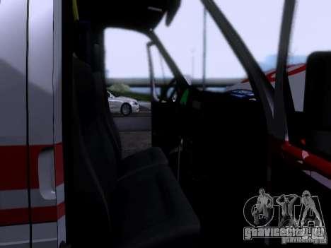 ГАЗель 2705 Скорая помощь для GTA San Andreas вид сбоку