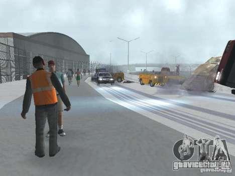 Увеличение трафика для GTA San Andreas третий скриншот