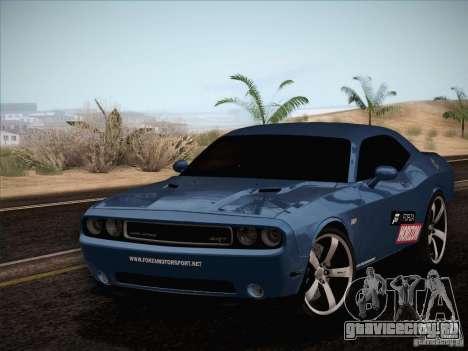 Dodge Challenger SRT8 2010 для GTA San Andreas