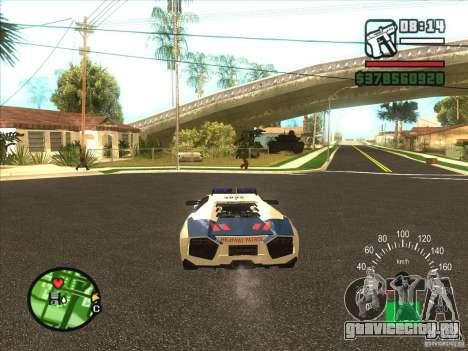 Lamborghini Reventon Police для GTA San Andreas вид сзади слева