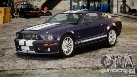 Shelby GT500KR 2008 для GTA 4 вид сзади