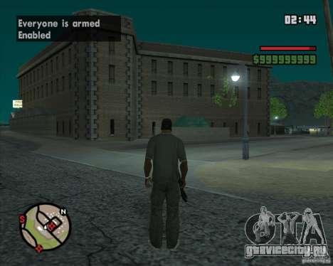 CJ - Мэр для GTA San Andreas седьмой скриншот