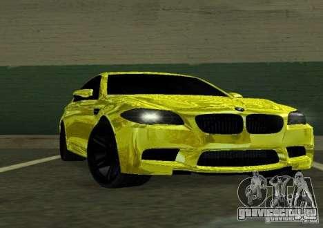 BMW M5 F10 Gold для GTA San Andreas вид сзади