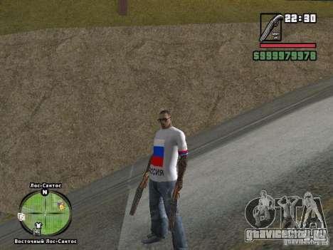 Футболка Россия для GTA San Andreas пятый скриншот