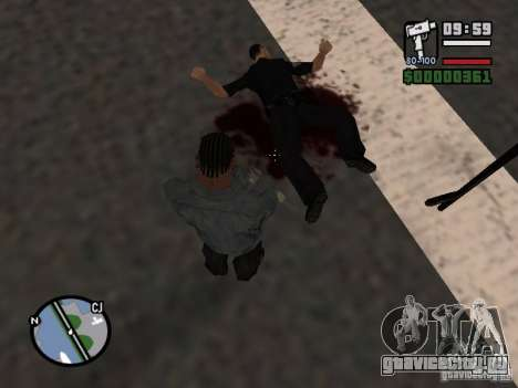 Новая текстура крови для GTA San Andreas
