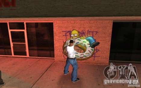 Homer Graffiti Mod для GTA San Andreas второй скриншот