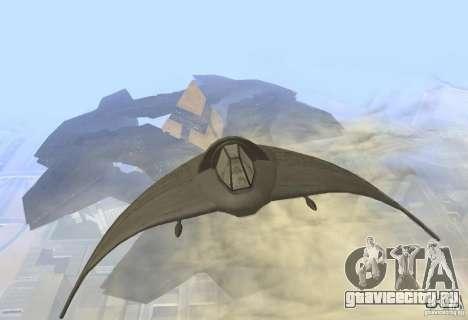 Death Glider для GTA San Andreas вид слева