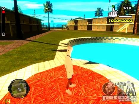 Skin бомжа v9 для GTA San Andreas пятый скриншот