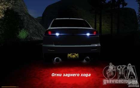 Mitsubishi Lancer Evolution X Tunable для GTA San Andreas